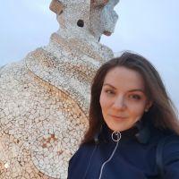 Бускунова Рина
